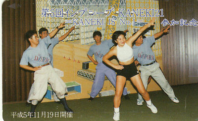 1 Japan TK - Tanzen - Dance -
