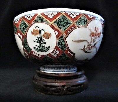 Antique Japanese Imari Rice Bowl & Lid, Edo Period, Fuki Choshun Mark, Red Green