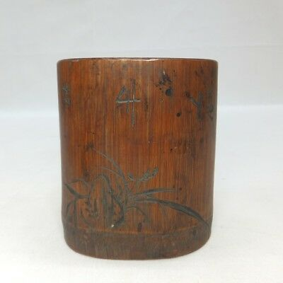 G713: Chinese old tasty bmaboo ware brush pot with sculpture of orchid and Kanji