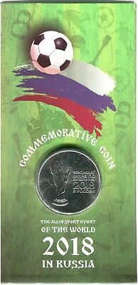 Russia 25 rubles FIFA World Cup Russia 2018 Football UNC .2 issue.NEW!!! Blister