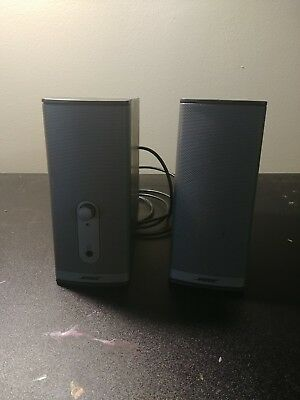 for parts Bose Companion 2 Series II Computer Speakers