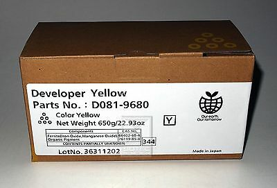 Ricoh Developer Yellow Aficio MP C 6501 / 7501 D081-9680
