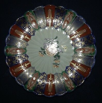 Japanese Imari Small Plate Gold Gilt Gilding Excellent Condition