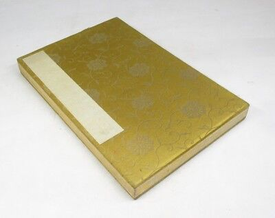 G838: Japanese old painting book GACHO with five calligraphy and two paintings