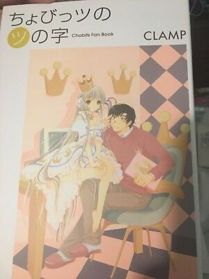 Chobits Art Book By Clamp Fan Book