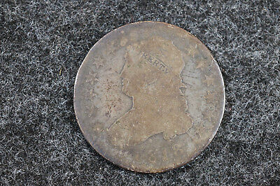 1818 Capped Bust Silver Quarter 25C