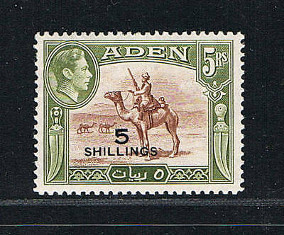 Aden 1951 5s on 5r, unmounted mint/MNh