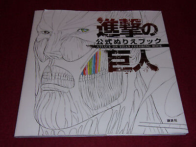 Attack on Titan adult coloring book (2016, TPB) Japanese edition in jacket