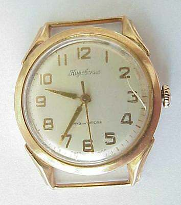 """20c RUSSIAN SOVIET 583"""" SOLID GOLD WATCH USSR MECHANICAL JEWELRY ANTIQUE WATCHES"""