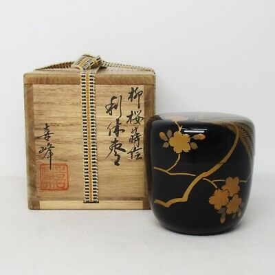 G973 Japanese lacquer ware powdered tea container w/MAKIE of cherry and willow