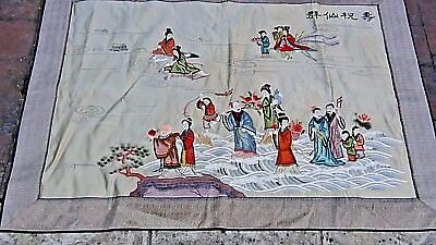ANTIQUE 19c CHINESE FORBIDDEN STICHES IMMORTALS ON LANDSCAPE SILK EMBROIDERY 49""