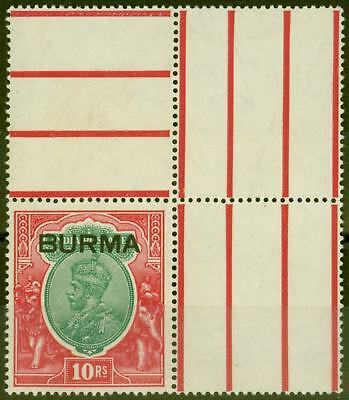 Burma 1937 10R Green and Scarlet SG16 V.F Lightly Mounted Mint Corner Marginal