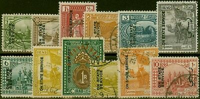 Iraq 1924-25 set of 12 SG066-077 Fine Used