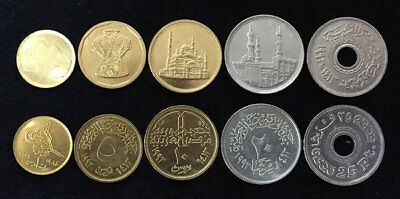 Egypt Set Of 5 Coins 1 5 10 20 25 Piastres See Scan