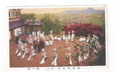 CHINA or JAPAN ? Antique post card View of Ritual or Ceremony