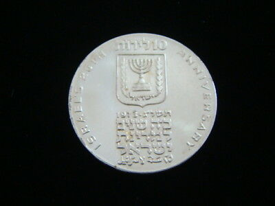 Israel 1973 90% Silver 10 Lirot Brilliant Uncirculated KM#71 Nice!!