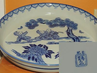"Large Japanese Porcelain 10.5"" Bowl Blue & White playing boys / children Vintage"