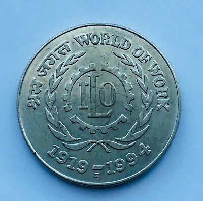 India 100 Rupees Currency - Big Coin - 1919 -1994 - World Of Work