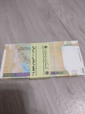 100 X 50,000 (50000) Rials Iran money Uncirculated