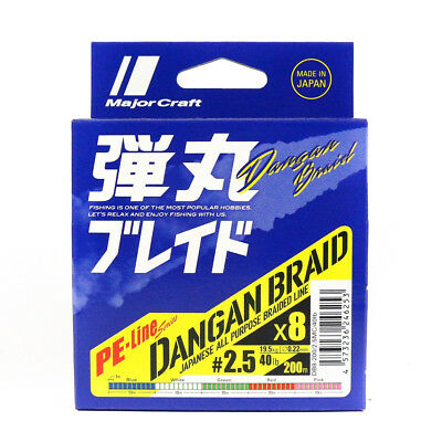 Major Craft Dangan Braided Line X8 200m P.E 2.5 Multi DB8-200/2.5MC/40lb (6253)