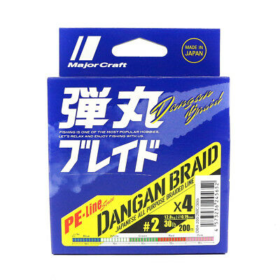 Major Craft Dangan Braided Line X4 200m P.E 2 Multi DB4-200/2MC30lb (5652)
