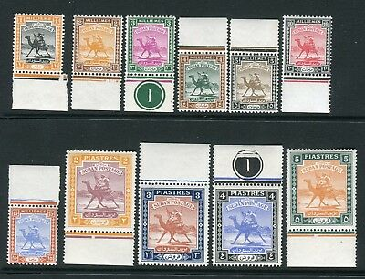 SUDAN-1948  An unmounted mint short set to 5pi Sg 96-106