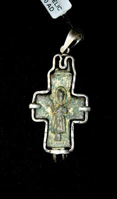 Ancient Byzantine Bronze Cross with Christ set in Silver.