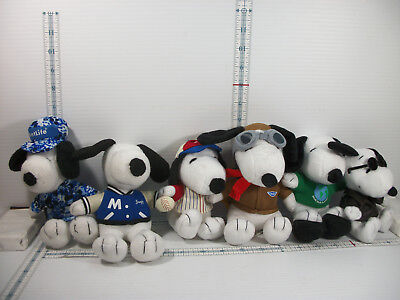 MetLife Plush Snoopy Lot of 6 Beagle Dogs Peanuts Gang Flying Ace Baseball +