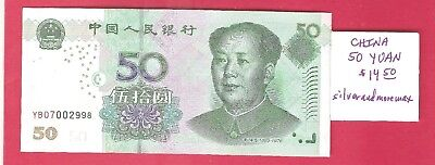 CHINA 50 YUAN BANKNOTE~Collectible Currency~ESTATE SALE~ship free!