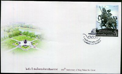 THAILAND STAMP 2017 250th ANNIVERSARY OF KING TAKSIN THE GREAT FDC