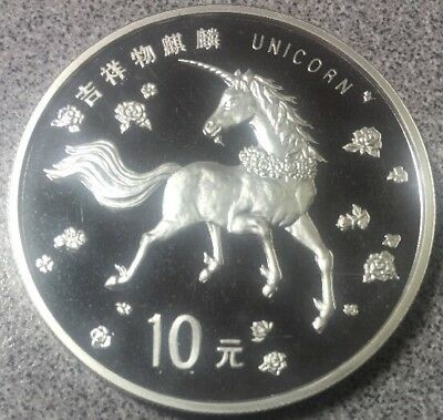 1997 Chinese 10 Yuan Unicorn 1 oz Silver Coin
