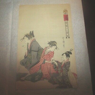 Utamaro Japanese Woodblock Print - Japan Art - Vintage