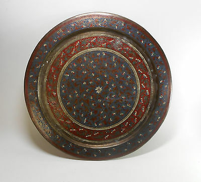 Large Antique engraved and colored copper plate India / Persia