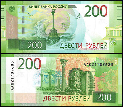 Russia 200 Rubles, 2017, P-NEW, UNC