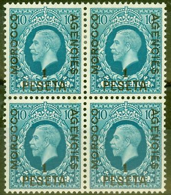 Morocco Agencies 1937 1p on 10d Turq-Blue SG159 Fine MNH & MM Block of 4