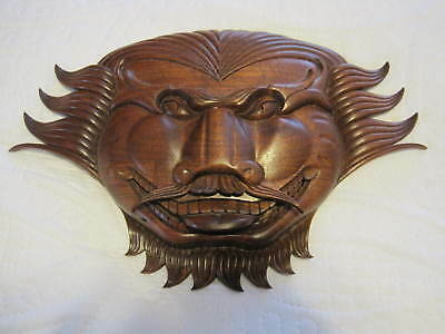 Elaborately Carved Japanese ?   Mask, Wood, Signed: DG