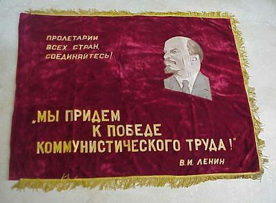 1950y. RUSSIAN SOVIET ARMY MILITARY RED BANNER LABOR GOLD LENIN STALIN WWII WAR