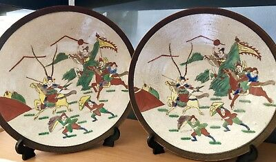 Chinese Antique Porcelain Plate..x 2