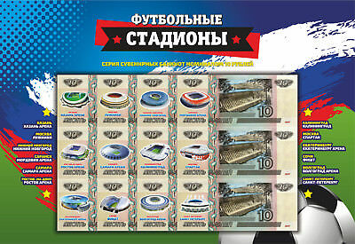 "Set of 12 banknotes "" Football stadiums in Russia 2018 "" - Russia 10 ruble-UNC!"