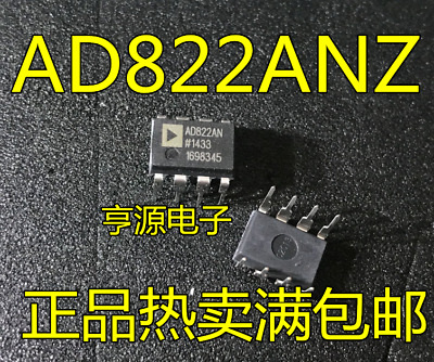 10pcs AD822ANZ AD822AN OP AMP IC ANALOG DEVICES DIP-8