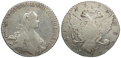 RUSSIA Katherine II 'the Great' 1770 Rouble - Ruble EF