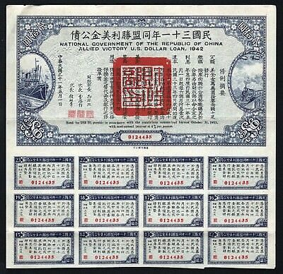 1942 National Government of the Republic of China, Allied Victory US Dollar Loan