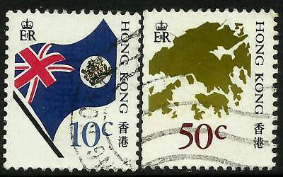 Hong Kong 1987 Flag and Map Definitive Coil pair Fine Used