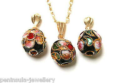9ct Gold Black Chinese Ball pendant and Earring Set Gift Boxed