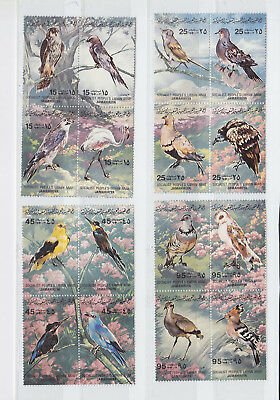 libya 1982 Sc 1023 bird,set of 16,MNH    m499