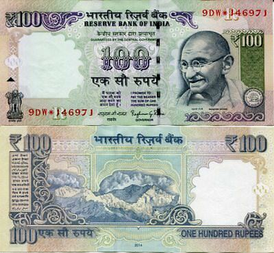 India 100 Rupees 2014 P 105 Star * Replacement Unc