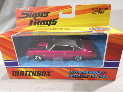 Matchbox BOXED UNOPENED K 202 1970 Chevrolet Chevelle SS 454 1 of 20500