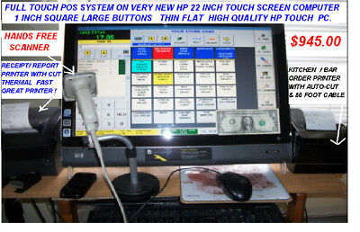 Touch Screen POS Cafe / Bar Complete Station
