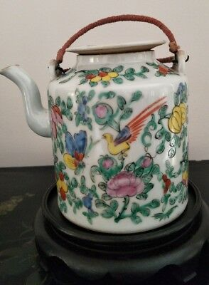 RARE ! Antique Chinese Famille Rose Tea Pot With Cane Warm Container
