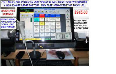 HP TOUCH SCREEN POS Point of Sale System Hardly Used Bar Restaurant